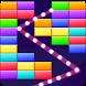 Bricks Break - Breaker Blast Game by XQ Free Games.