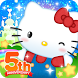 Hello Kitty World - Fun Game by SANRIOWAVE CO., LTD.