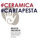 MadeinLoco#Ceramica#Cartapesta