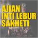 Ajian Inti Lebur Sakheti