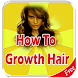 How To Growth Hair