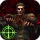 Gunner Trigger zombie Battle by 3D GAMAX