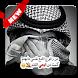 صور أشعار عراقية : كلمات تهز القلوب 2018 by global studio