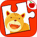 ABC Animals Jigsaw Puzzle Game