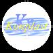 Konplast novosti by Konplast d.o.o.
