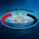 محافظة بغداد by MaramHost