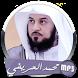 روائع الدروس و المحاضرات للشيخ محمد العريفي by lok dev