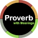 Proverbs with Meanings