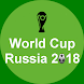 World Cup Russia 2018 by rogbl