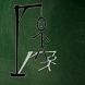 Hangman by sidmotech