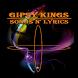 Gipsy Kings Song Lyrics