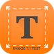 Image to Text Converter - OCR Scanner by Trending Corner