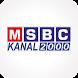 MSBC Kanal 2000 by TrexSoft GmbH