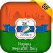 Republic Day GIF - 26 January GIF 2018 by Bits App Media