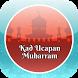 Kad Ucapan Muharram by AppPals