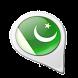 Point Pakistan