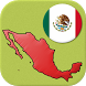 Mexican States - Mexico Quiz by Andrey Solovyev
