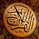 Al Quran No Ads Book Video Mp3 by www.haqbahu.com