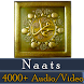 Naats by IslamicApplications