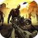 Zombie Deadly Town Hunter: Frontier Trigger Squad by Open Sky Studio