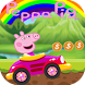 Pepa Happy Pig Ride by The Million