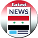 Latest Syria News by TNSoft