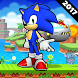 Guide for Sonic Runners 2017 by Mostwatned