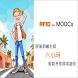 RFID技術與認證(跟著RFID去旅行--2016秋季班)