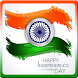 Independence Day Wishes 2016 by Eightfold Infotech