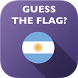 Guess Flag? - Multiplayer Quiz by JH Digital Solutions