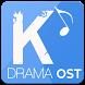OST Drakor.id by Drakor.id