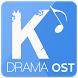 Korean Drama OST by Drakor.id
