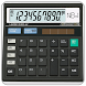 Real Citizen Calculator by Black Orange Corner