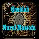 Qasidah Nurul Mustofa Lengkap