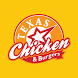 Texas Chicken and Burger by ChowNow