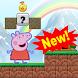 Pepa Pig Adventure World 2