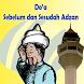 Doa Sebelum Setelah Adzan Dan Sesudah Iqomah by viralkan apps