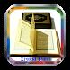 Quran Offline:Ziyad Patel by Mazonnko App