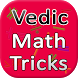 Vedic Math Tricks by minixam