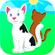 Pets Puzzle Game Free for Kids by Gadget Software Development and Research LLC.
