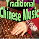 Traditional Chinese Music (Offline + Ringtone) by Just for Fun Studio
