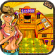 Texas Coin Hold'em Dozer by Gamebread
