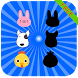 Cute Animal Puzzles for Kids by Android Kids Games