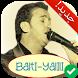 أغاني الشاب عقيل بدون أنترنت Cheb Akil 2018 by آخر الأغاني الرائعة 2017
