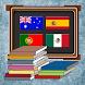 Educational Flag Quiz Games by Tripple Kids