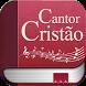 Cantor Cristão Feminino by Aleluiah Apps