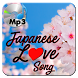 Best Japanese Love Song Collection