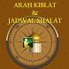 Arah Kiblat & Jadwal Shalat by Digital Young