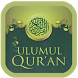Ulumul Qur'an by FiiSakataStudio