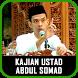 Kajian Ustad Abdul Somad Lengkap